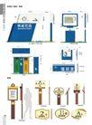 中国标识模板0155,中国标识模板,标识设计,