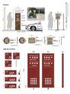 中国标识模板0156,中国标识模板,标识设计,