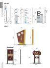中国标识模板0157,中国标识模板,标识设计,
