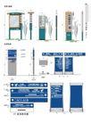 中国标识模板0160,中国标识模板,标识设计,