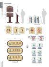 中国标识模板0161,中国标识模板,标识设计,