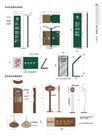 中国标识模板0164,中国标识模板,标识设计,