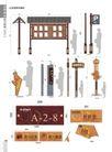 中国标识模板0165,中国标识模板,标识设计,