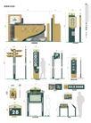 中国标识模板0176,中国标识模板,标识设计,