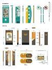 中国标识模板0184,中国标识模板,标识设计,