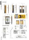 中国标识模板0185,中国标识模板,标识设计,