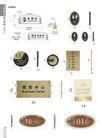 中国标识模板0187,中国标识模板,标识设计,