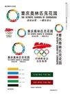 中国标识模板0188,中国标识模板,标识设计,