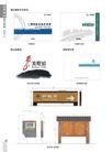中国标识模板0189,中国标识模板,标识设计,