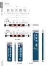 中国标识模板0193,中国标识模板,标识设计,