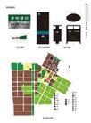 中国标识模板0194,中国标识模板,标识设计,