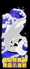 刀牌0048,刀牌,霓虹灯设计,鲨鱼 海浪 跳跃
