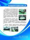 制度类展板0048,制度类展板,展板展架,纤维面料 公司海报