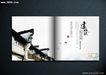 中国元素风格画册集0004,中国元素风格画册集,画册大赏,