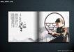 中国元素风格画册集0005,中国元素风格画册集,画册大赏,