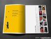 中国元素风格画册集0014,中国元素风格画册集,画册大赏,