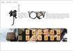 中国元素风格画册集0078,中国元素风格画册集,画册大赏,