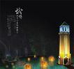 中国元素风格画册集0113,中国元素风格画册集,画册大赏,灯笼 孔明灯