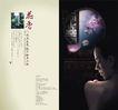 中国元素风格画册集0118,中国元素风格画册集,画册大赏,窗帘 中国风格画册
