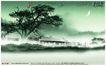 中国元素风格画册集0140,中国元素风格画册集,画册大赏,
