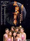 中国元素风格画册集0149,中国元素风格画册集,画册大赏,