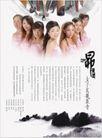 中国元素风格画册集0150,中国元素风格画册集,画册大赏,