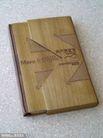 中国元素风格画册集0160,中国元素风格画册集,画册大赏,