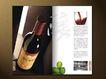 中国元素风格画册集0193,中国元素风格画册集,画册大赏,