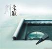 中国元素风格画册集0196,中国元素风格画册集,画册大赏,