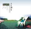 中国元素风格画册集0199,中国元素风格画册集,画册大赏,