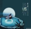 中国元素风格画册集0203,中国元素风格画册集,画册大赏,