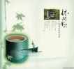 中国元素风格画册集0204,中国元素风格画册集,画册大赏,
