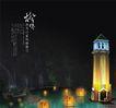 中国元素风格画册集0208,中国元素风格画册集,画册大赏,