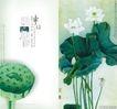 中国元素风格画册集0214,中国元素风格画册集,画册大赏,
