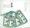 中国元素风格画册集0215,中国元素风格画册集,画册大赏,