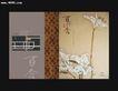 中国元素风格画册集0219,中国元素风格画册集,画册大赏,