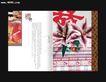 中国元素风格画册集0221,中国元素风格画册集,画册大赏,