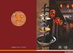 餐饮酒店画册0047,餐饮酒店画册,画册大赏,