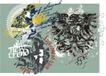 流行动感纹饰0058,流行动感纹饰,花纹图案,平面图