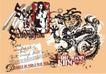 流行动感纹饰0069,流行动感纹饰,花纹图案,彩图