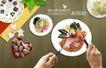 创意设计专辑030022,创意设计专辑03,创意设计,吃饭 刀叉 精美食物