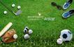 创意设计专辑030025,创意设计专辑03,创意设计,球类 绿草地 棒球