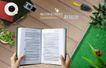 创意设计专辑030028,创意设计专辑03,创意设计,看书
