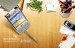 创意设计专辑030030,创意设计专辑03,创意设计,商务通