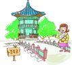 家庭旅游0029,家庭旅游,家庭,拿扇子 亭子
