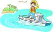 家庭旅游0050,家庭旅游,家庭,航船 漂游世界 快艇