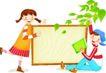 儿童快乐0013,儿童快乐,少年儿童,