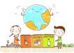 动画儿童0022,动画儿童,少年儿童,开心好朋友