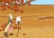 唯美插画0023,唯美插画,少年儿童,秋季写生