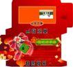 精选设计专辑70057,精选设计专辑7,精选设计专辑,礼盒包装